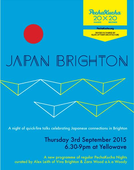 Japan Brighton PKN